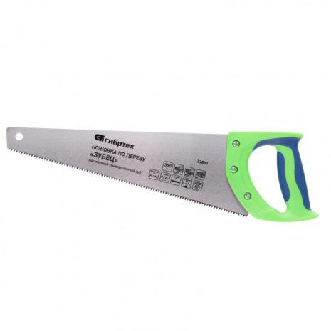 "Ножовка по дереву ""Зубец"", 500 мм, 7-8 TPI, каленый зуб 2D, двухкомпонентная рукоятка Сибртех"
