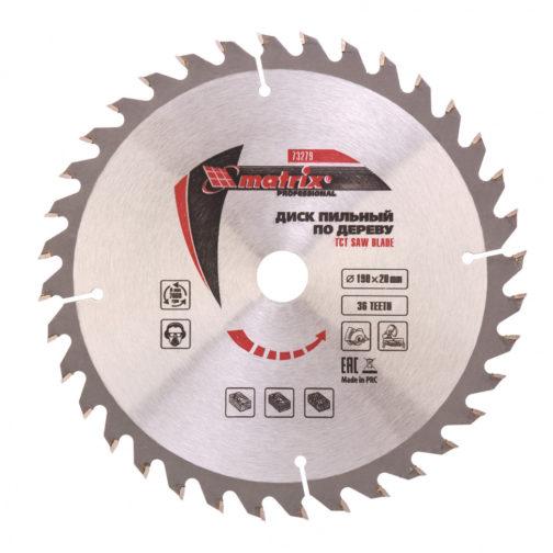 Пильный диск по дереву, 190 х 20 мм, 36 зубьев, кольцо 16/20 Matrix Professional