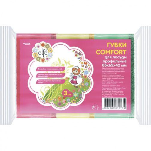 Губки для посуды профильные Comfort, 85 х 65 х 42 мм, 3 шт, Россия Elfe