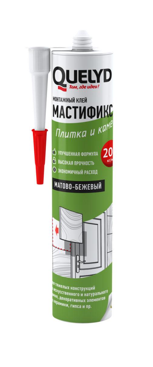 Клей монтажный (жидкие гвозди) QUELYD МАСТИФИКС Плитка, Камень 400г.