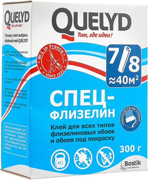 ОБОЙНЫЙ клей QUELYD (Спец -ФЛИЗЕЛИН) 300г.