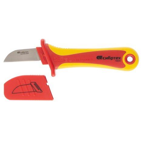 Нож диэлектрический Сибртех 78800