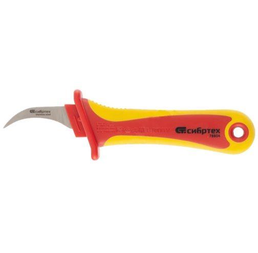 Нож диэлектрический Сибртех 78804
