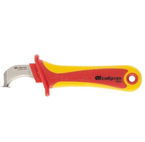 Нож диэлектрический для снятия изоляции Сибртех 78808