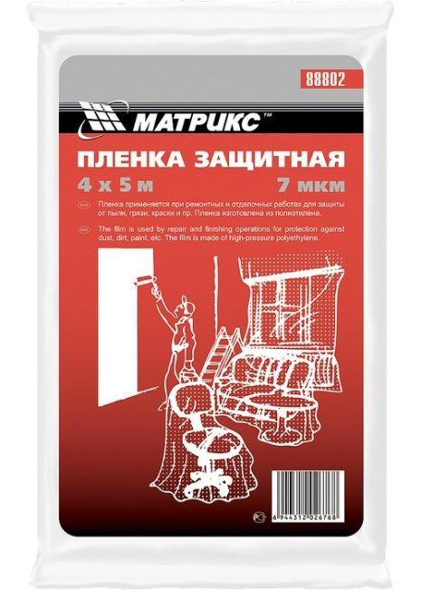 Пленка защитная, 4 х 5 м, 15 мкм, полиэтиленовая Matrix 88827