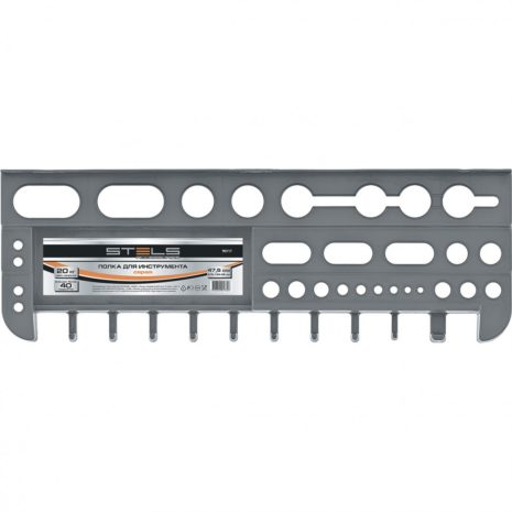 Полка для инструмента 47,5 см, серая Stels 90717